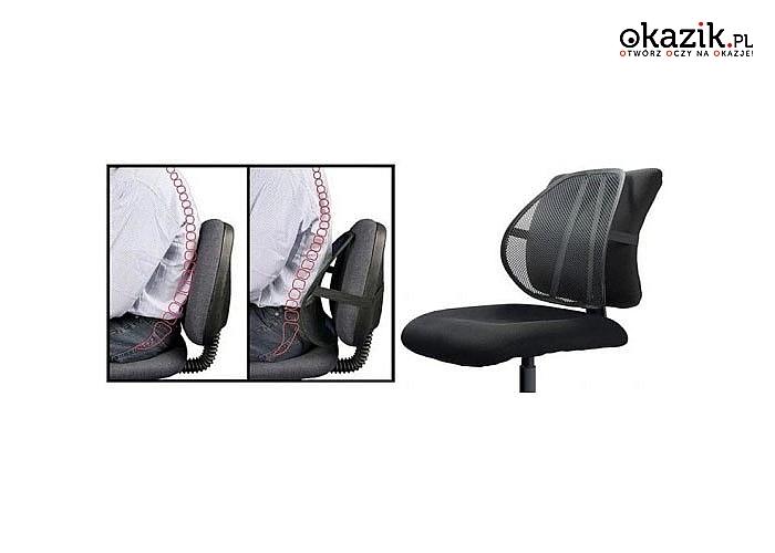Podpórka pod plecy to idealne rozwiązanie dla osób które dużo czasu spędzają za biurkiem lub w samochodzie