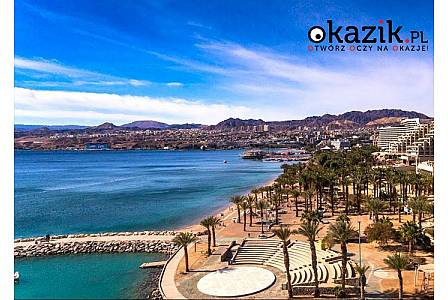 Przepiękny Ejlat w Izraelu! C Hotel Eilat! 8- lub 15-dniowy pobyt z przelotem! Komfortowe pokoje! Doskonała lokalizacja!