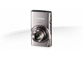 Aparat Canon Ixus 285 HS