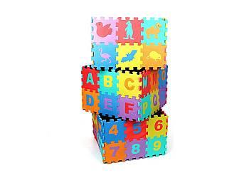 Puzzle piankowe w wesołej i estetycznej kolorystyce.