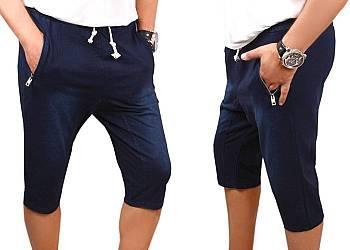 Szorty męskie ala jeans