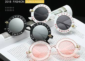 Efektywne okulary