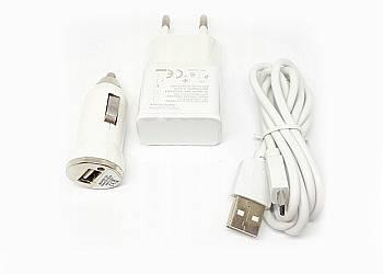 Zestaw : ładowarka sieciowa/samochodowa oraz kabel USB