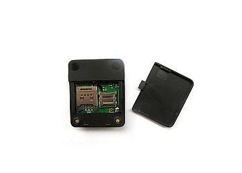 Urządzenie GSM do podsłuchu